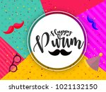purim   holiday purim with... | Shutterstock .eps vector #1021132150