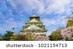 osaka castle under clear blue... | Shutterstock . vector #1021154713