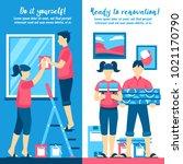renovation vertical banners set ...   Shutterstock . vector #1021170790