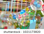 wind chime in japan | Shutterstock . vector #1021173820
