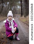 little cute girl posing on the... | Shutterstock . vector #1021206868