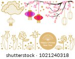 happy chinese new year card.... | Shutterstock .eps vector #1021240318