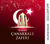 republic of turkey national... | Shutterstock .eps vector #1021269199