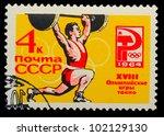 ussr   circa 1964  a stamp... | Shutterstock . vector #102129130