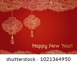 a new year background with... | Shutterstock .eps vector #1021364950