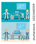 scientists man and woman... | Shutterstock .eps vector #1021440559