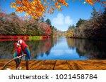 the beautiful maple season at... | Shutterstock . vector #1021458784
