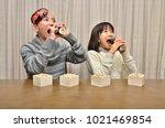 japanese parent and child enjoy ... | Shutterstock . vector #1021469854