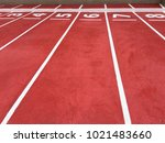Small photo of Jogging track, Running track