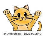 grated cat cute animal with... | Shutterstock .eps vector #1021501840