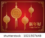 chinese new year background.... | Shutterstock .eps vector #1021507648