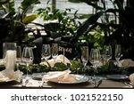 wedding table settings.wedding... | Shutterstock . vector #1021522150