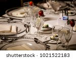 wedding table settings.wedding...   Shutterstock . vector #1021522183