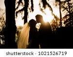 couple in love.  couple... | Shutterstock . vector #1021526719