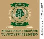 hand drawn rustic vector... | Shutterstock .eps vector #1021545349