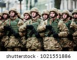 lviv  ukraine   december 6 ... | Shutterstock . vector #1021551886