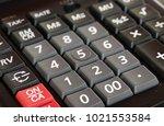 buttons of calculator | Shutterstock . vector #1021553584