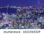 yokkaichi plant night view  | Shutterstock . vector #1021565329