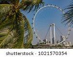 marina bay singapore asia...   Shutterstock . vector #1021570354