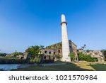 abandoned chimney and factory... | Shutterstock . vector #1021570984