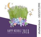 novruz holiday vector design...   Shutterstock .eps vector #1021571590