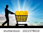 silhouette of a man and a... | Shutterstock . vector #1021578010