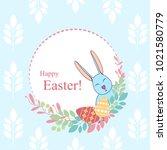 easter card. flowers  plants ... | Shutterstock .eps vector #1021580779