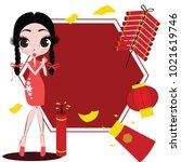 China New Year Cartoon Girl...