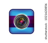 an object is represented in the ...   Shutterstock .eps vector #1021620856