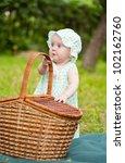 summer portrait of beautiful... | Shutterstock . vector #102162760