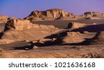 the landscapes of persia | Shutterstock . vector #1021636168