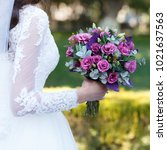 wedding bouquet of flowers | Shutterstock . vector #1021637563