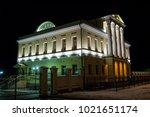 Small photo of Tyumen, Russia - January 7, 2007: House of Governor at night. Former building of Nobility assemly. It is constructed at end of the 1830th at the expense of the merchant Trusov on abrupt bank of Tura
