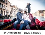 couple of lovers on vacation in ... | Shutterstock . vector #1021655098