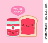 Stock vector cute bread and jam illustration with quote you re my jam for valentine s day card design 1021668106