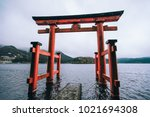 Stock photo hakone shrine shinto torii hakone 1021694308