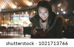 Woman Using Smart Phone Outsid...