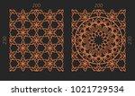 laser cutting set. woodcut...   Shutterstock .eps vector #1021729534