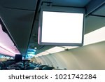 Airplane Display Screen. Blank...