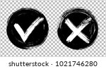 symbolic approval icons  white... | Shutterstock .eps vector #1021746280