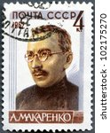 ussr   circa 1962  a stamp...   Shutterstock . vector #102175270