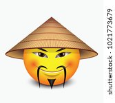 cute emoticon wearing asian... | Shutterstock .eps vector #1021773679