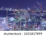 yokkaichi plant night view | Shutterstock . vector #1021817899