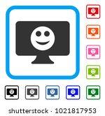 display smile icon. flat grey...
