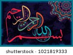 arabic calligraphy of the... | Shutterstock .eps vector #1021819333