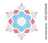 mandala. indian colorful... | Shutterstock .eps vector #1021820668