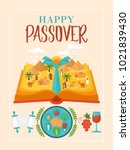 passover holiday greeting card... | Shutterstock .eps vector #1021839430