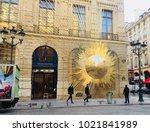 Paris  France   December 12 ...