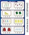 worksheet for preschool... | Shutterstock .eps vector #1021896460