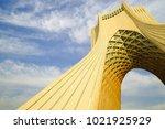 tehran  iran   29 january 2018. ... | Shutterstock . vector #1021925929